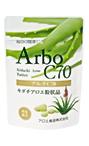 アルボC70(キダチアロエ粒)